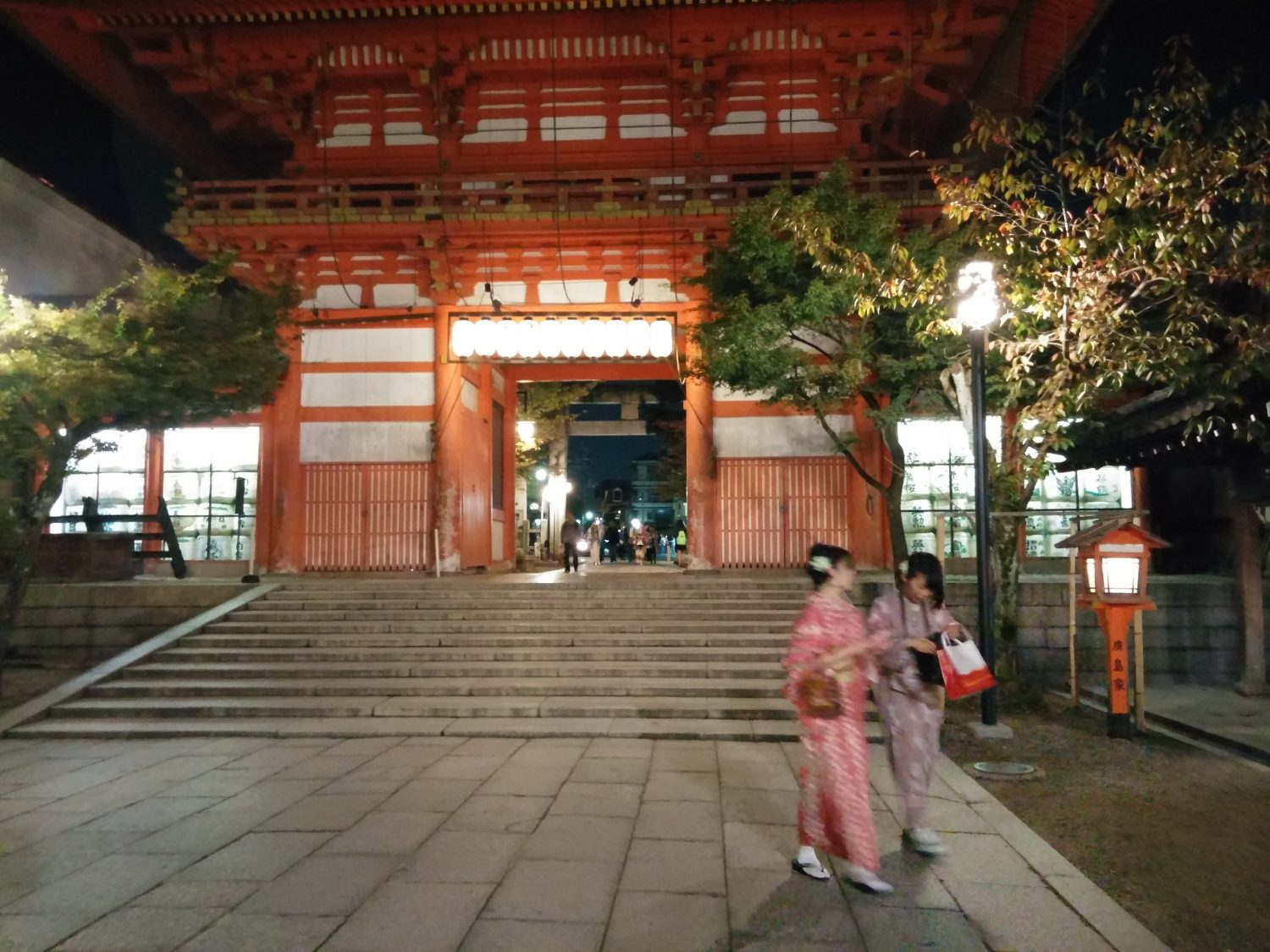kyoto yasaka shrine (14)