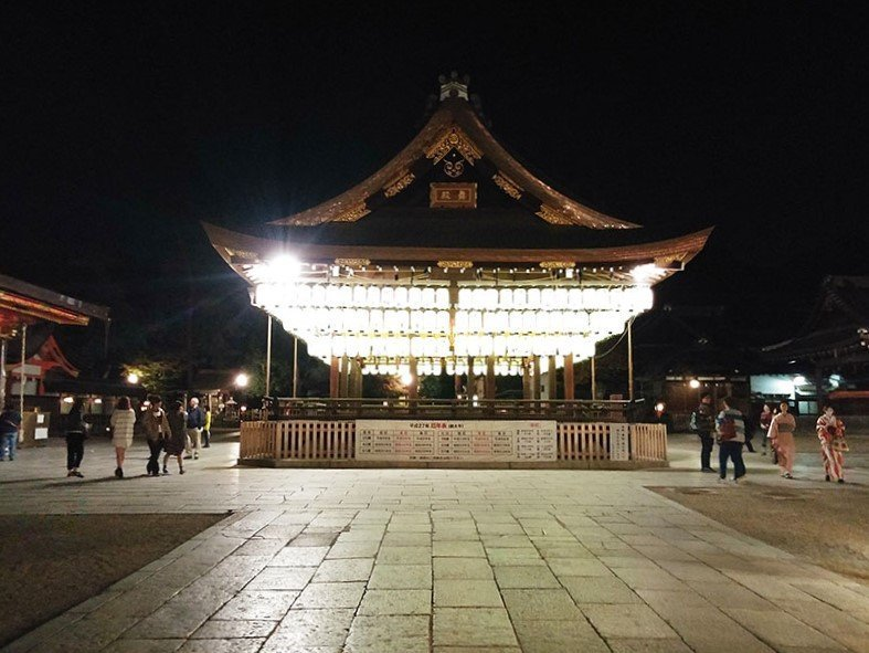 kyoto yasaka shrine (5)